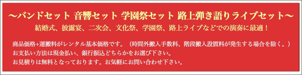 beaton_rental_banner